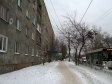 Екатеринбург, Samoletnaya st., 45: положение дома