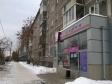 Екатеринбург, Samoletnaya st., 43: положение дома