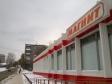 Екатеринбург, Shishimskaya str., 10: положение дома