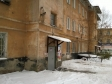 Екатеринбург, Korotky alley., 8: приподъездная территория дома