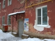 Екатеринбург, Kvartsevaya st., 15: приподъездная территория дома