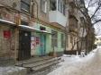 Екатеринбург, ул. Благодатская, 53: приподъездная территория дома