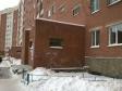 Екатеринбург, ул. Шишимская, 21: приподъездная территория дома