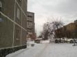 Екатеринбург, Shishimskaya str., 17: положение дома