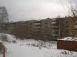 Екатеринбург, ул. Олега Кошевого, 32: положение дома