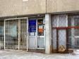 Тольятти, ул. Куйбышева, 32: о доме