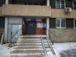 Тольятти, ул. Куйбышева, 32: приподъездная территория дома