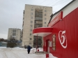 Екатеринбург, Oleg Koshevoy st., 40: положение дома