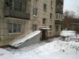 Екатеринбург, Oleg Koshevoy st., 44: приподъездная территория дома