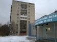 Екатеринбург, ул. Олега Кошевого, 44: положение дома