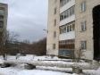 Екатеринбург, ул. Олега Кошевого, 46: положение дома