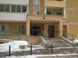 Екатеринбург, Korotky alley., 5/1: приподъездная территория дома