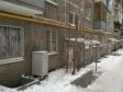 Екатеринбург, Pokhodnaya st., 66: приподъездная территория дома