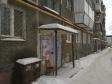Екатеринбург, Pokhodnaya st., 70: приподъездная территория дома