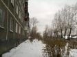 Екатеринбург, Pokhodnaya st., 70: положение дома