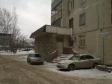 Екатеринбург, Pokhodnaya st., 72: положение дома
