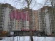 Екатеринбург, ул. Самолетная, 1: положение дома