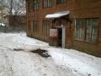 Екатеринбург, ул. Самолетная, 4: приподъездная территория дома