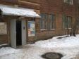Екатеринбург, ул. Самолетная, 6: приподъездная территория дома