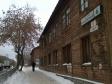 Екатеринбург, ул. Самолетная, 6: положение дома