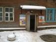 Екатеринбург, ул. Самолетная, 8: приподъездная территория дома