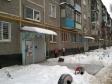 Екатеринбург, Samoletnaya st., 5/1: приподъездная территория дома