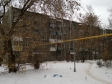 Екатеринбург, ул. Самолетная, 5/2: положение дома