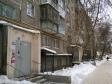 Екатеринбург, ул. Самолетная, 7: приподъездная территория дома