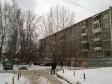 Екатеринбург, Samoletnaya st., 7: положение дома