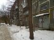 Екатеринбург, Samoletnaya st., 5/3: приподъездная территория дома