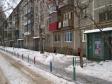 Екатеринбург, ул. Мраморская, 38: приподъездная территория дома