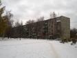 Екатеринбург, ул. Мраморская, 38: положение дома