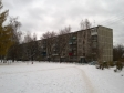 Екатеринбург, Mramorskaya st., 38: положение дома