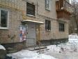 Екатеринбург, Samoletnaya st., 5/4: приподъездная территория дома