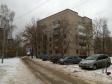 Екатеринбург, Samoletnaya st., 5/4: положение дома