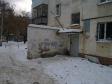 Екатеринбург, ул. Самолетная, 3/3: приподъездная территория дома