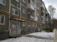 Екатеринбург, Shcherbakov st., 3/1: приподъездная территория дома