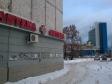 Екатеринбург, Shcherbakov st., 3/1: положение дома