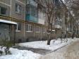 Екатеринбург, ул. Щербакова, 3/2: приподъездная территория дома