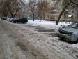 Екатеринбург, ул. Щербакова, 3/2: условия парковки возле дома
