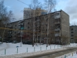 Екатеринбург, Shcherbakov st., 3/3: положение дома