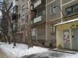 Екатеринбург, Shcherbakov st., 3/4: приподъездная территория дома