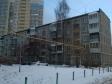 Екатеринбург, ул. Щербакова, 3/4: положение дома