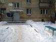Екатеринбург, Shcherbakov st., 3/5: приподъездная территория дома