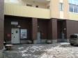 Екатеринбург, ул. Щербакова, 5А: приподъездная территория дома