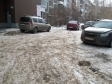 Екатеринбург, Shcherbakov st., 5А: условия парковки возле дома