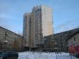 Екатеринбург, ул. Щербакова, 5А: положение дома