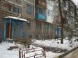 Екатеринбург, Shcherbakov st., 5/2: приподъездная территория дома