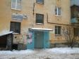 Екатеринбург, Mramorskaya st., 34/4: приподъездная территория дома