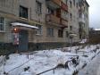 Екатеринбург, Mramorskaya st., 34/3: приподъездная территория дома